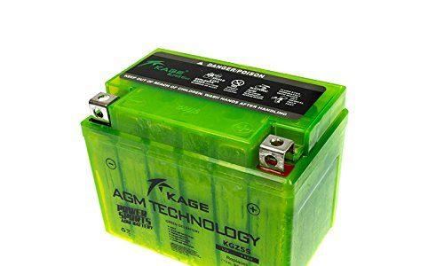 GEL Batterie KAGE Green YTX4L-BS YB4L-B YB4L-A YTZ5S 4,5AH für Adly/Herchee Aeon AGM Aprilia Arctic Cat Atala/Rizzato ATU Barossa/SMC Benelli Benzhou Beta Bombardier Buffalo/Quelle Cagiva CAN-AM CCF